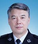刘钊任公安部党委委员、政治部主任(图/简历)