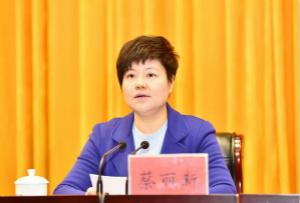 蔡丽新任广西壮族自治区副主席(图/简历)